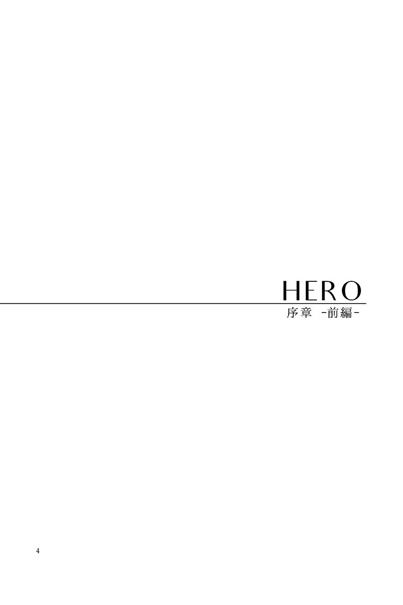 HERO 第1話