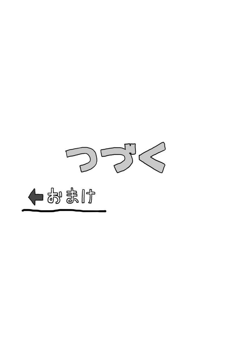 ゆめみるゆびさきぷち 第1話