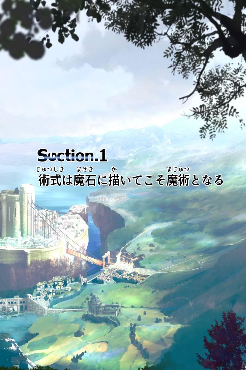 【魔心】15日本編2本 第1話