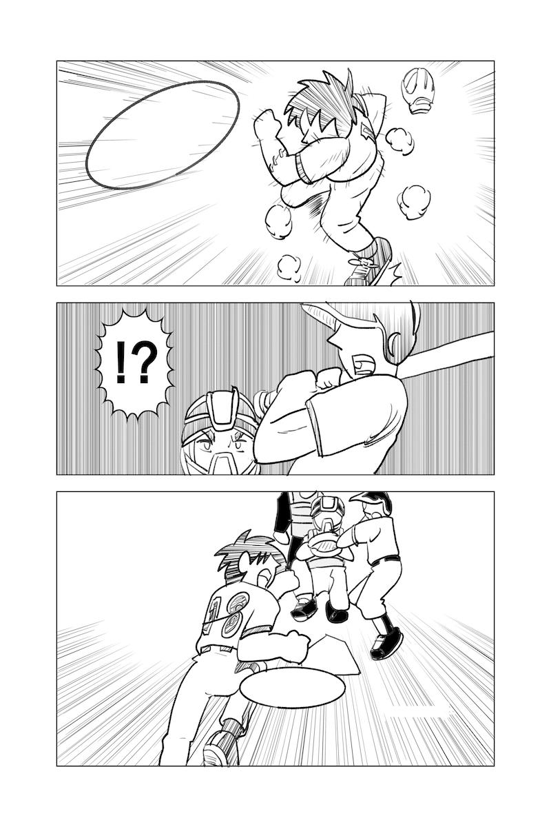 大野球2 第1話