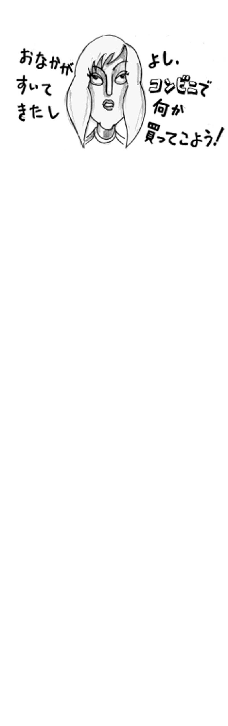 キーボード(スクロール・イット) 第1話