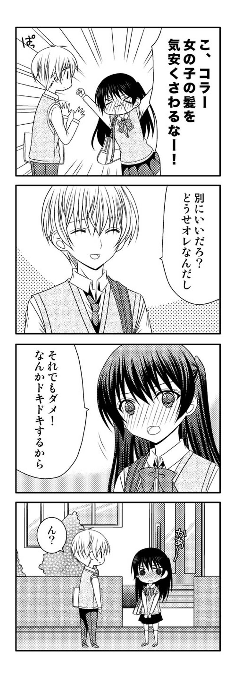 まひるれいんぼー 第10話