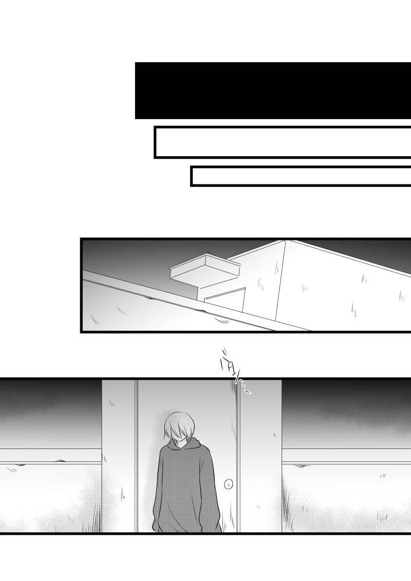 画面越しの彼と平凡な私の恋物語 第21話