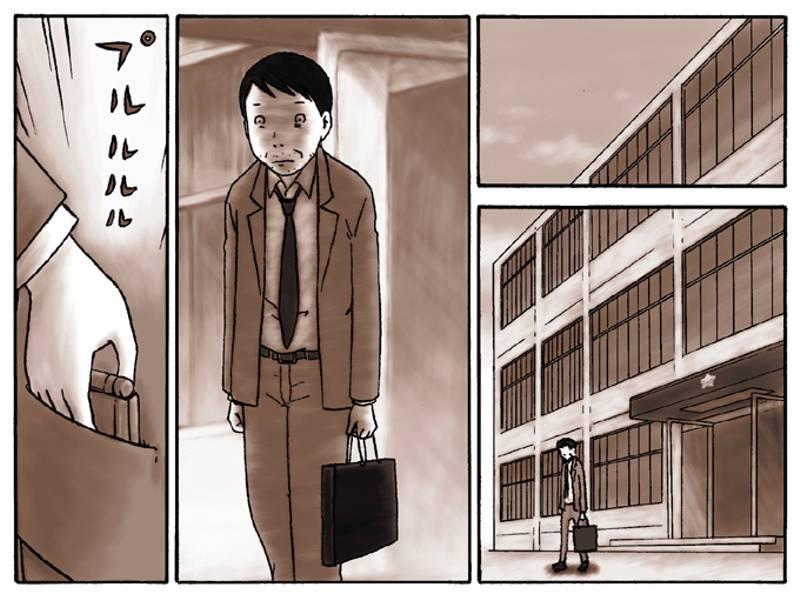 ありきたリーマン 第1話